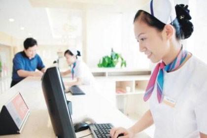 广州代替入职体检,用真心换诚信,优质服务请放心