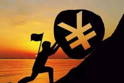 杭州萧山区正规股票开户公司,提供一站式服务