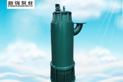 供应矿用防爆泵,BQS矿用排沙泵,45KW排污排水泵