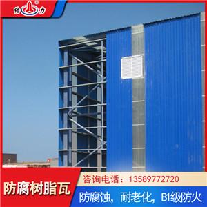 厂房塑钢瓦 墙体板 陕西延安pvc耐候树脂瓦表面光滑自清洁