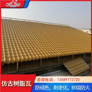 农村树脂仿古瓦 别墅房顶瓦 山东威海屋顶pvc彩瓦防火性能好
