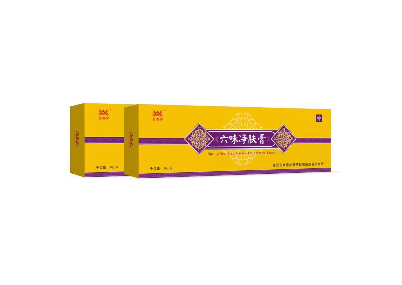 兆春牌六味净肤膏可以进药店的产品