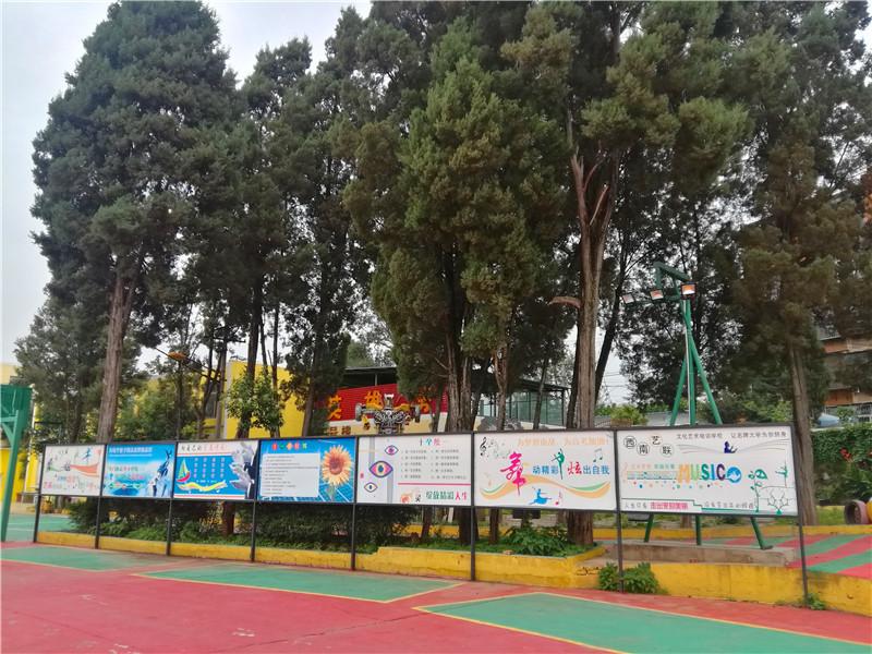 云南省昆明一本上线率高的高考冲刺学校是哪家