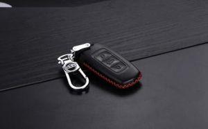 上海茸文松江配汽车钥匙,您的满意我们的追求