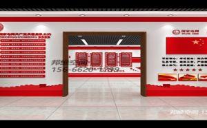 青岛市北区企业工厂厂区导视标识牌设计制作安装