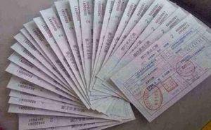 徐州鼓楼区银行承兑汇票贴现,更专业更快速