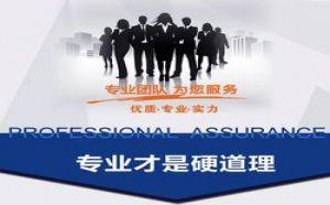 榆林hse认证-艾维认证服务-hse认证机构