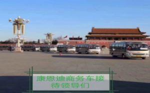 哈尔滨租车|哈尔滨包车|专业提供黑,吉,蒙|自由行|自助游包车