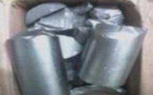 硅片回收原生硅多晶硅单晶电池片回收价格高服务好
