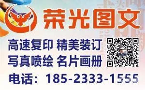 重庆高速打印复印标书装订