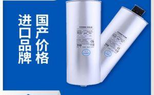 晶闸管对功率因数补偿电容器的精准投切