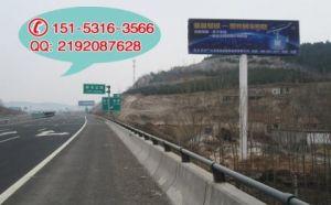 户外高速广告牌山东高速单立柱广告牌招商电话