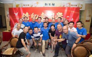 天津津南区同学聚会策划团队,真诚的信誉,实在的服务