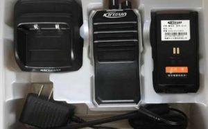 苏州市科立讯对讲机专卖,系统稳定,价格实惠