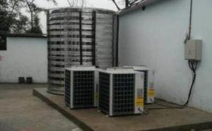 瑞安玉海空气源热水器维修热线