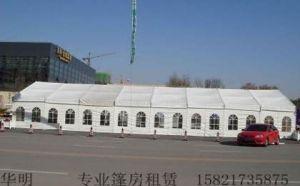 活动篷房-上海活动篷房,上海佳若户外帐篷,户外帐蓬