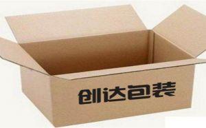 纸箱 纸箱批发 瓦楞纸箱 厂家直销 支持定做 品质保障