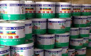 厂家专业回收废油漆 废旧油漆原料 库存化工原料 全国上门回收