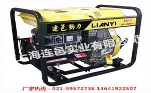 浙江5KW柴油发电机价格