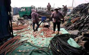 大连废品收购站 回收废铜 废铝 废铁 不锈钢 废旧电缆回收