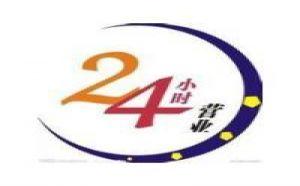 宜兴伊莱克斯空调服务维修电话(全国联保24小时客户服务)