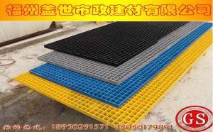 福州玻璃钢钢格栅厂家地址|福州玻璃钢沟盖板厂家|福州玻璃钢