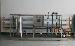 苏州超纯水设备 EDI超纯水设备厂家