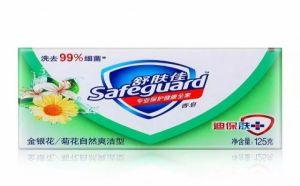 舒肤佳香皂批发,网上批发全国发货,优质香皂货到付款