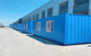 可移动可重复利用新型材料组合房