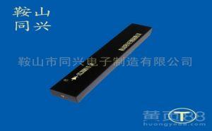高压硅板2DL300KV/1A整流变压器原厂高压硅堆二极管