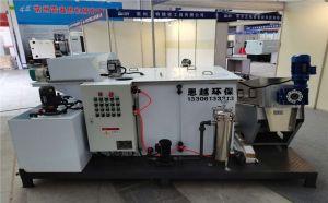 一体化研磨清洗污水处理设备|超声波清洗废水处理零排放达标循环利用环保设备