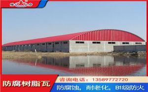 陕西西安树脂厂房瓦 塑料瓦 厂房PVC防腐瓦原料加工