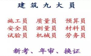 重庆覃家岗提升笼考试报名流程-考试报名给钱