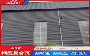 厂家销售防腐覆膜板 安徽淮北psp防腐铁板 钢塑防腐瓦