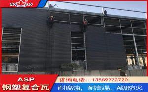结力覆膜耐腐板 山东招远pvc钢塑瓦 彩钢防腐瓦可定制
