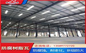 asa防腐板 山西汉中塑料树脂瓦 工业车间防腐瓦耐酸碱腐蚀