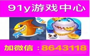 亲朋捕鱼金币充值上下分 微信8643118