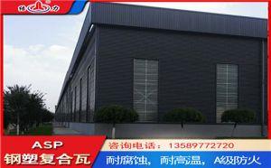 厂家销售钢塑梯形瓦 复合钢塑瓦片 河北秦皇岛防火防腐瓦