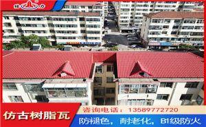 竹节瓦 树脂屋顶瓦 山东东营农村别墅瓦新型建筑材料
