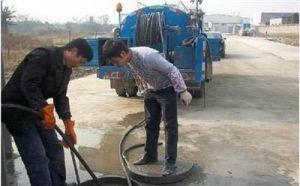 新北区薛家管道清洗马桶疏通隔油池清理
