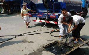 茶山污水管道清洗马桶疏通隔油池清理