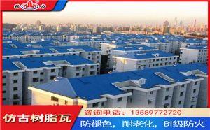 中式仿古瓦 安徽滁州屋顶隔热瓦 园林改造瓦型号齐全