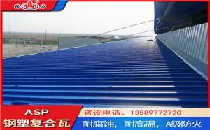 覆膜防腐板 防腐镀锌瓦 山东工程塑钢瓦替代彩钢瓦