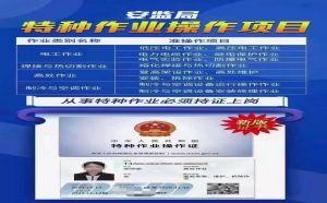 2021年湖南  钢筋工通风工培训报名 质量员上岗证怎么办理