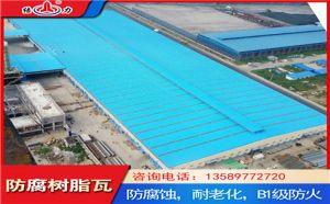 河北衡水Asa合成树脂瓦 屋顶面板 塑料防腐瓦品质好
