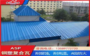 防腐彩钢瓦 蓝色钢塑瓦 山东济宁防腐镀锌瓦代替彩钢瓦
