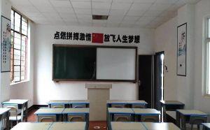 云南省昆明口碑好的初三补习学校