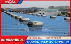 防腐塑料瓦 复合树脂瓦 安徽芜湖房顶树脂瓦性能稳定