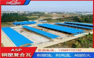 厂家销售asa钢塑瓦 辽宁铁岭钢塑防腐瓦 钢结构防腐板