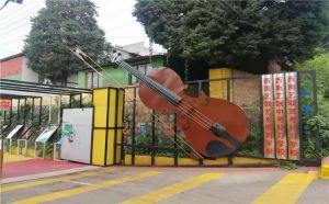 云南省昆明初三全托学校哪家的管理最到位?